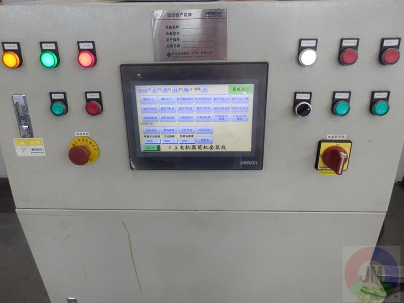 PLC電控柜